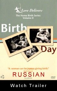 birthday_ru